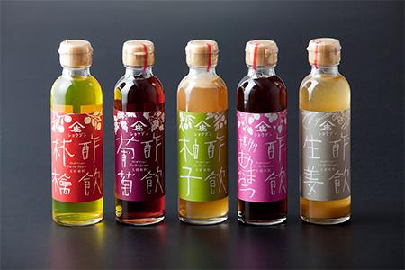 B0-41 身体が美味しい 庄分酢 こだわり果実の飲む酢5本セット