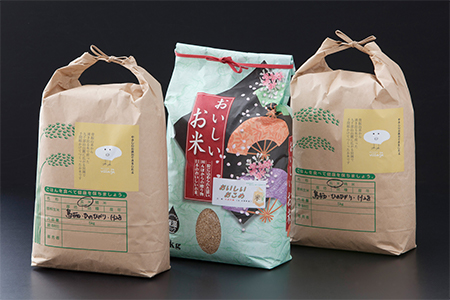 C0-14 【佐賀県産】佐賀の農家さんの米食べ比べセット【5kg×3種類!!】