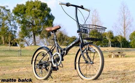 G-201 パームブレーキバー付き自転車(折り畳み) マットブラック