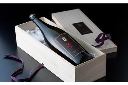 C-3 幻の酒 天山純米大吟醸 愛山34(桐箱入り)