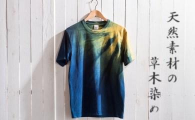 B-59 天然素材の草木染めTシャツ(メンズサイズ)