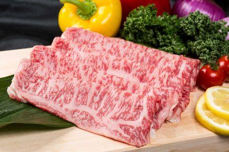 【2617-0146】YG02 佐賀県産黒毛和牛しゃぶしゃぶ 450g