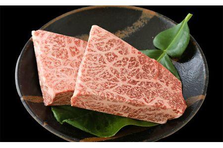 【2617-0197】12B400 【豪華】佐賀牛モモステーキ200g×2枚【最高級品質】