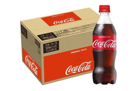 Z2-062F コカ・コーラ 500mlPET 1ケース(24本)