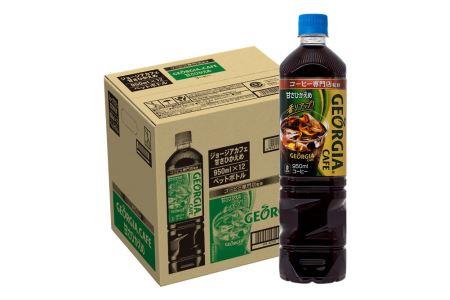 Z2-065F ジョージアボトルコーヒー甘さひかえめ 950mlPET 1ケース(12本)