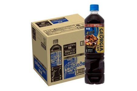 Z2-066F ジョージアボトルコーヒー無糖 950mlPET 1ケース(12本)