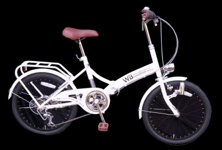 J-050F ラグジュリアス206折りたたみ自転車(色 白)【数量限定20台】