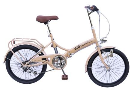 J-051F ラグジュリアス206折りたたみ自転車(色 カフェ)【数量限定20台】