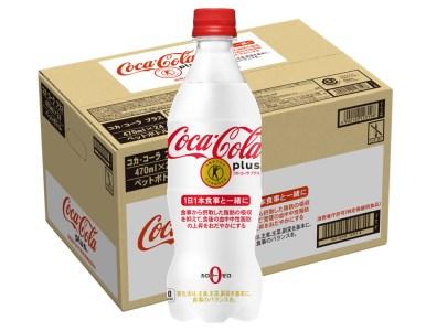A-222F コカ・コーラプラス 470mlPET 24本×1ケース【特定保健用食品】