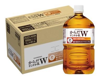 A2-129F からだすこやか茶W 1050mlPET×12本 1ケース【特定保健用食品】