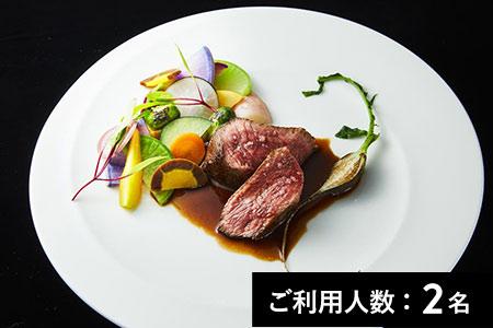 【目白】ル・ヴァンキャトル 特産品ディナーコース 2名様(寄附申込の翌月から6ヶ月間有効/30組限定)FN-Gourmet240902