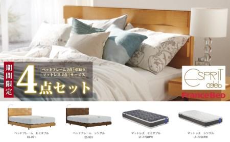 【フランスベッド4点セット】ベッドフレーム 2サイズ(シングル・セミダブル) & マットレス 2サイズ(シングル・セミダブル) Z-37