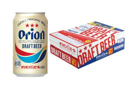 C-11 オリオン「ドラフトビール 350ml」 1ケース(24缶)