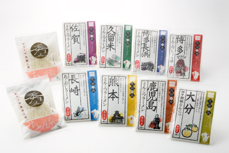 B-323 九州麺めぐり10食セット