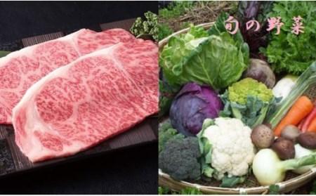 D88 佐賀牛サーロイン500g【絶品】×旬の野菜【採れたて】セット