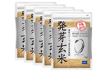 B155 発芽玄米5袋セット