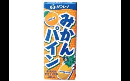 A218 佐賀県産みかん果汁使用【みかん&パイン】200ml×18個