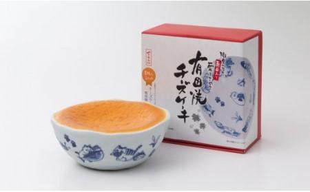 F8-2 有田焼チーズケーキ(ねこ柄)