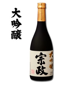 S10-4 清酒宗政 雫しぼり大吟醸720ml