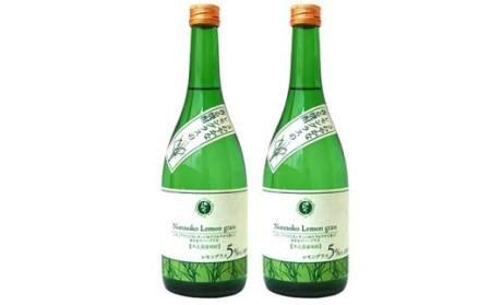 S10-7 宗政酒造 レモングラスの香る焼酎 2本セット