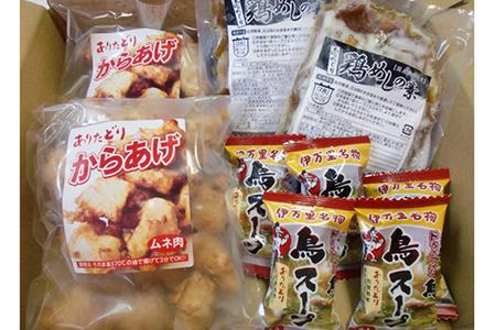 N10-12 ありたどり三昧 唐揚げ・鶏スープ・鶏飯の素