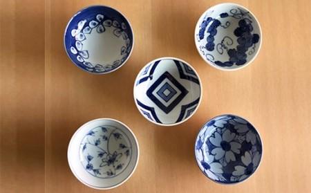 A25-85 有田焼 青花 使い方いろいろな3寸ボール5枚セット ギャラリーフジヤマ