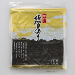 【M-6】佐賀のり 焼のり金