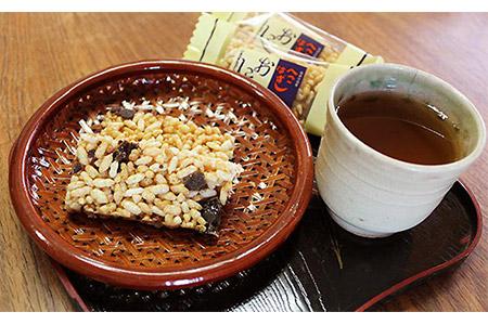 0032.おこし(黒糖2個・ピーナツ1個)