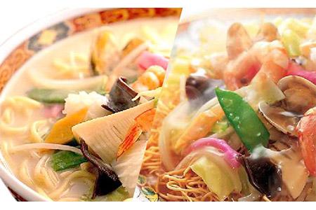 0079.大村産旬の野菜とチャンポン・皿うどん