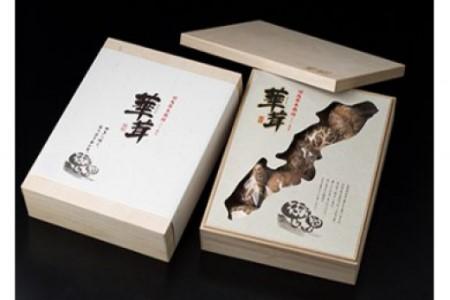E-007 【厳選された極上椎茸】森のアワビと称される対馬原木特上乾燥しいたけ!