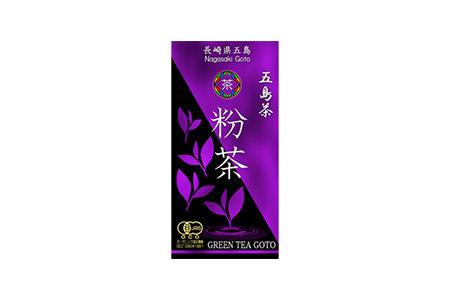 0181 有機緑茶 粉茶