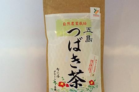 0182 五島つばき茶21P