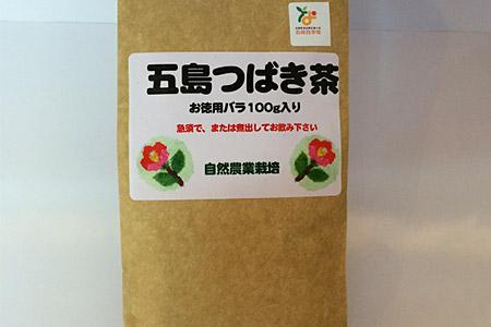 0183 五島つばき茶リーフ50g