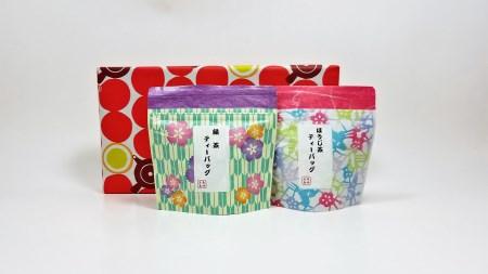 0029 五島茶ティーバッグ2種ギフトセット 【10pt】