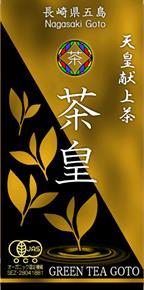 0037 有機緑茶 茶皇 【20pt】