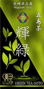 0038 有機緑茶 輝緑 【20pt】