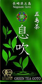 0039 有機緑茶 息吹 【10pt】