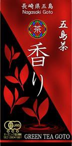 0040 有機緑茶 香り 【10pt】