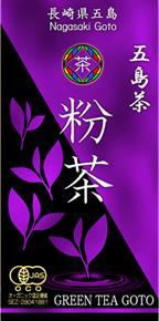 0042 有機緑茶 粉茶 【10pt】