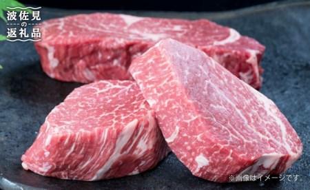 FB58 【在庫わずか】長崎県産黒毛和牛ヒレステーキ600g(3~4枚入り)