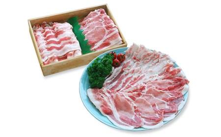 しゃぶしゃぶ用豚肉 1kg(ロース約500g・バラ約500g)