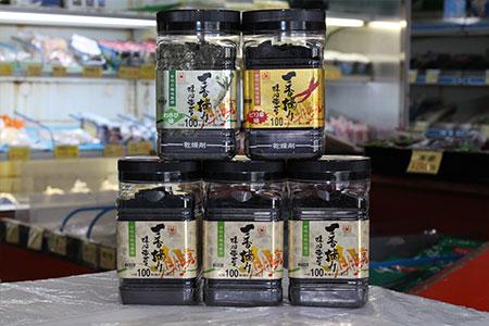 F006 有明産 一番摘み味付海苔セット(3種)