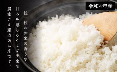 【訳あり】阿蘇だわら 15kg(5kg×3)熊本県 高森町 オリジナル米