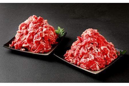 国産牛 切り落とし 合計1.3kg 650g×2 牛肉 国産