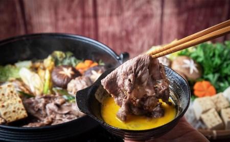 熊本県産 赤牛 すき焼き用 500g 肉 お肉 牛肉 すき焼き 牛 カット