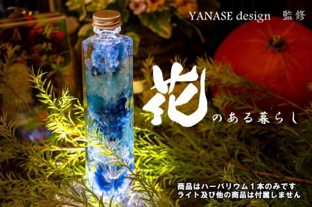 お花屋さんの手作りハーバリウム*blue【花季】