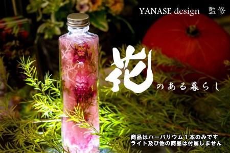 お花屋さんの手作りハーバリウム*pink【花季】