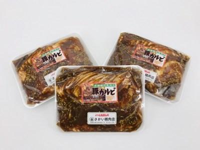 さかいの味付豚カルビ1.5kg(30W-Ⅰ2)