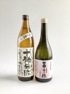 純米酒 吉十勝・十勝無敗セット(29T-Ⅰ2)