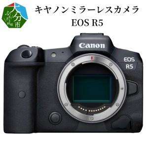 R14035 キヤノンミラーレスカメラ EOS R5